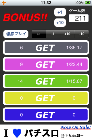 Screenshot Slot-Counter